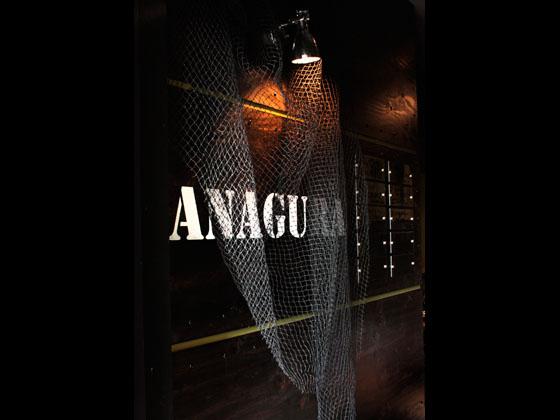 2011/7/30 ANAGURA_05